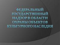 b_250_150_16777215_00_images_nasait.jpg