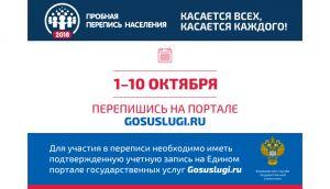 Подробнее: Жители Республики Алтай...